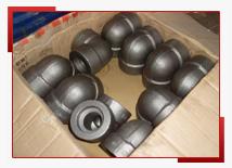 Najlepsza jakość producenta i dostawcy kutych kształtek
